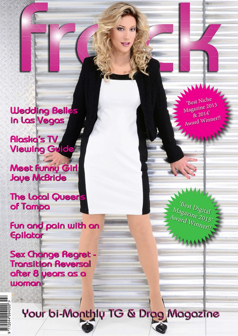 Frock Magazine Issue #37 – Published in April 2016